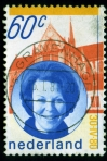 Dutch stamp 1